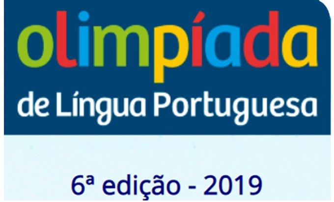 Educação de Picuí divulga textos vencedores da etapa municipal da VI Edição da Olimpíada de Língua Portuguesa